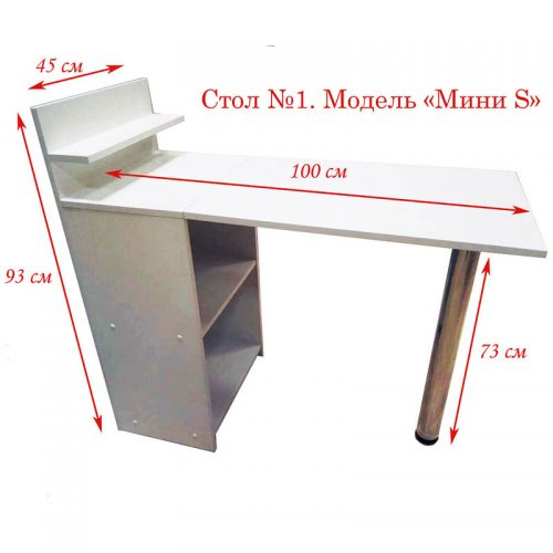 stol-1-mini-s