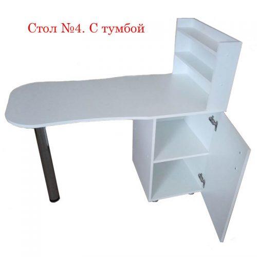 stol-4-manikyurnyj-s-tumboj