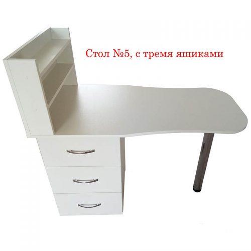 stol-5-manikyurnyj-s-yashchikami