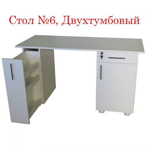 stol-6-manikyurnyj-dvuhtumbovyj