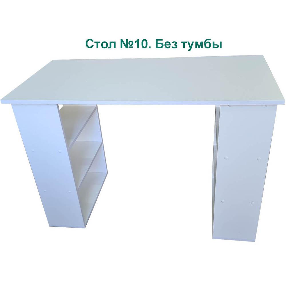 Маникюрный стол №10, без тумб